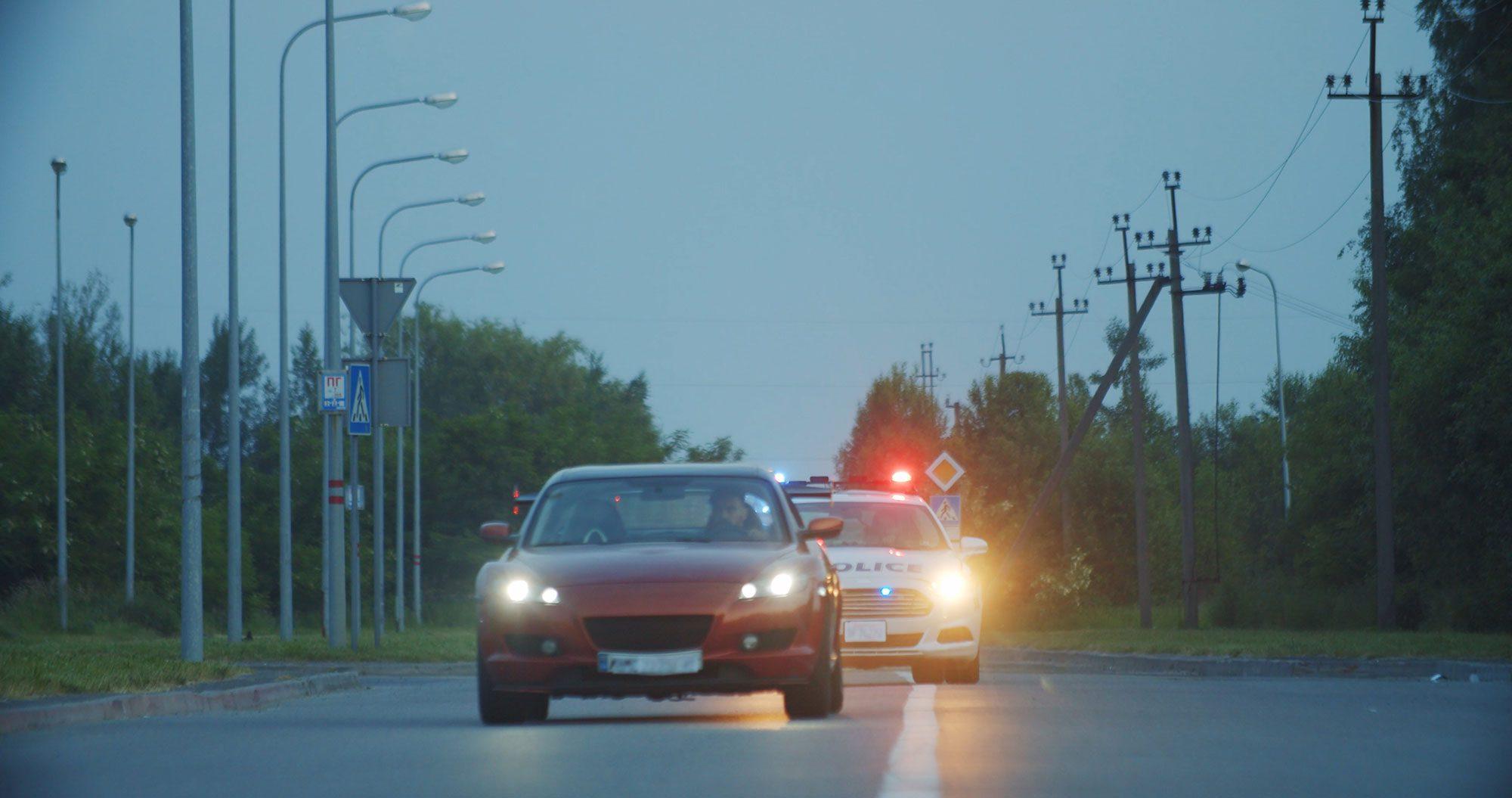 Vehicular Pursuit